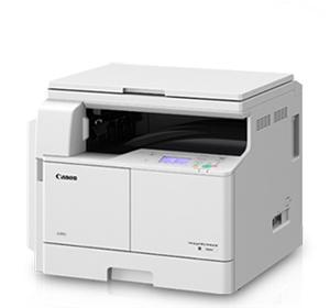 may-photocopy-canon-ir-2004 -4