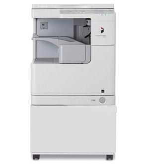 may-photocopy-canon-ir-2520W